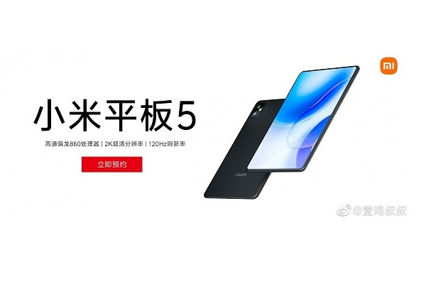 Mi Pad 5 will support a 67W charger