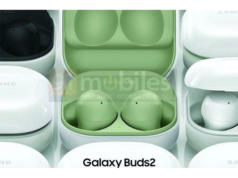 This is a feature that will complement the Galaxy Buds 2
