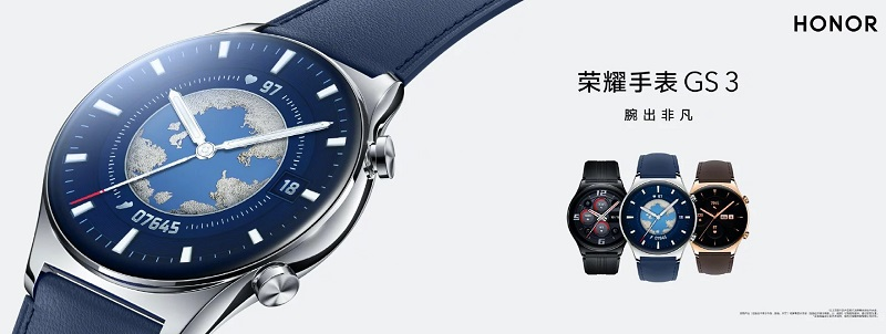 Honor Watch GS 3 is Claimed to be More Accurate in Detecting Heart Rate