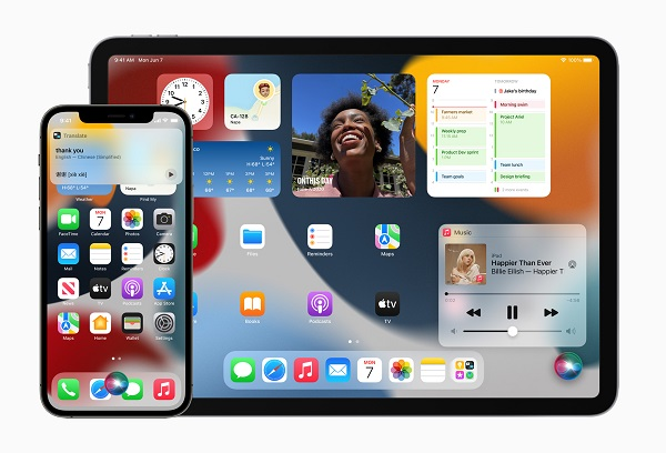 Release September 20, here's how to install iOS 15 and iPadOS 15
