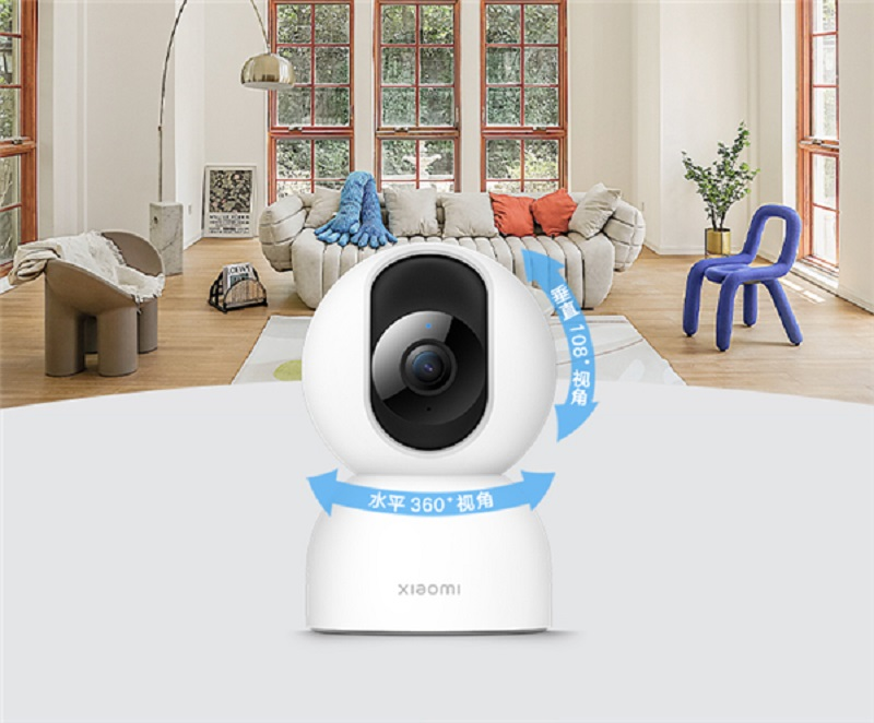 Xiaomi Mi Smart Camera 2 PTZ can detect people accurately